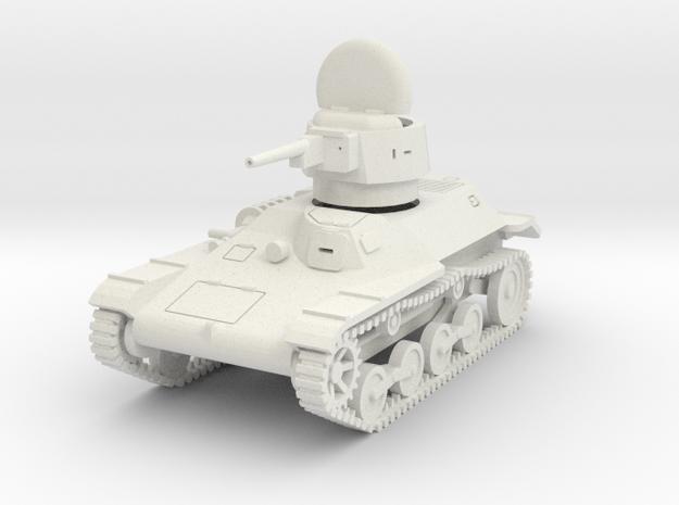 PV46B Type 97 Te Ke (28mm) Hatch Open