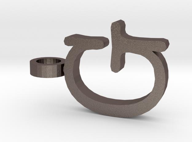 G Letter Pendant in Stainless Steel