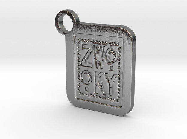 ZWOOKY Keyring LOGO 34 3cm 2.5mm in Polished Silver