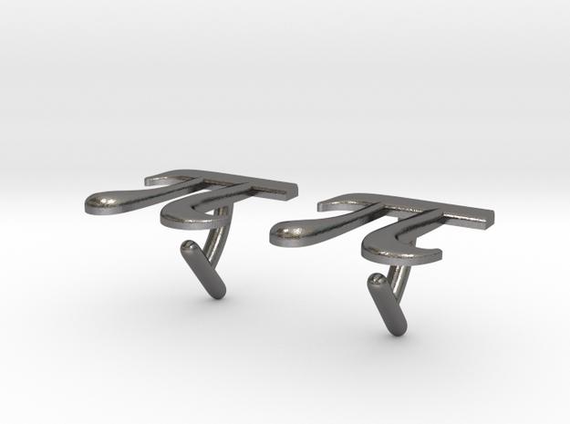 Pi Cufflinks in Polished Nickel Steel