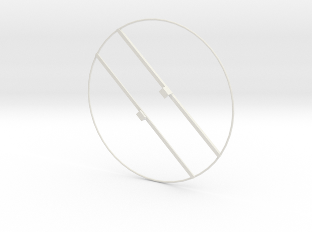 Hubsan Proto X Quadcopter Propeller Protector 2 in White Natural Versatile Plastic