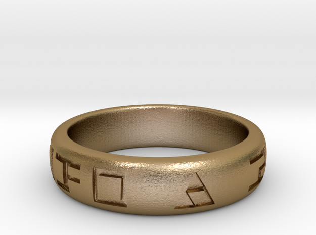 Hylian Hero's Band - 6mm Band - Size 11 in Polished Gold Steel