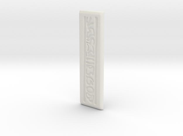 Star Trek Latinum Slip in White Natural Versatile Plastic