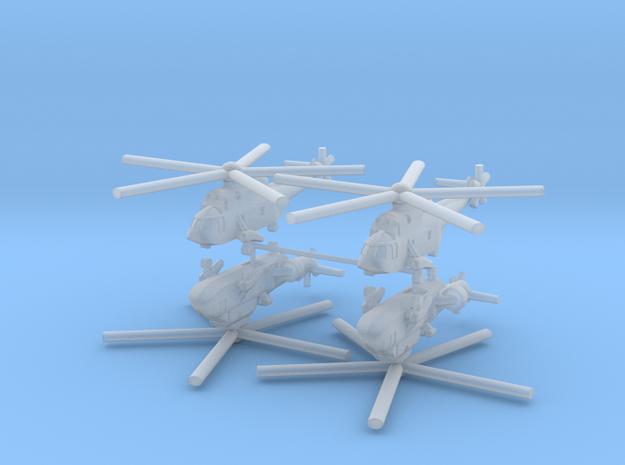 1/600 Westland Sea King AEW.2 (x4) in Smooth Fine Detail Plastic