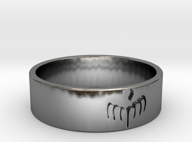 James Bond: Spectre Ring  - Size 11