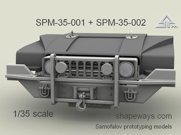 1/35 SPM-35-001 HMMWV front grill panel in Smoothest Fine Detail Plastic