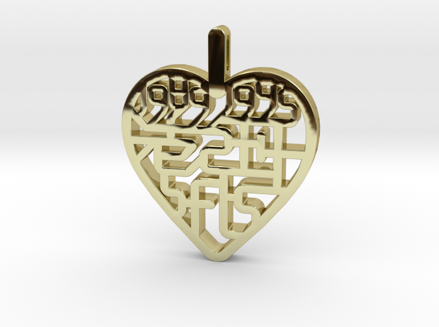 SFLS Class Pendant in 18k Gold Plated Brass