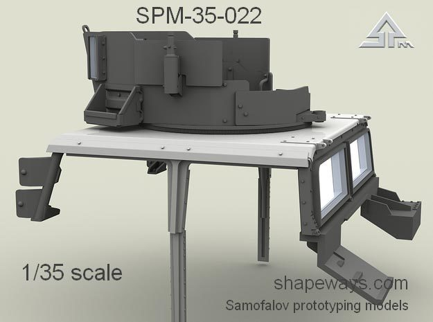1/35 SPM-35-022 HMMWV roof for turrets