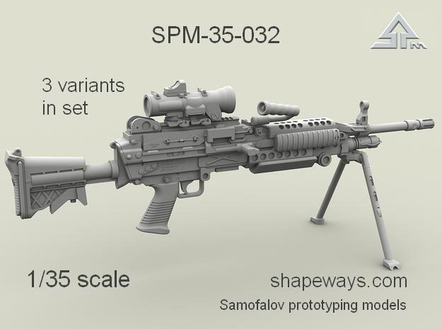 1/35 SPM-35-032 m249 MK48mod0 7,62mm machine gun