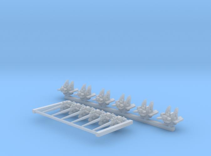 1/600 4.7 Inch /40 (12cm) QF Mark VIII x6 No Shields
