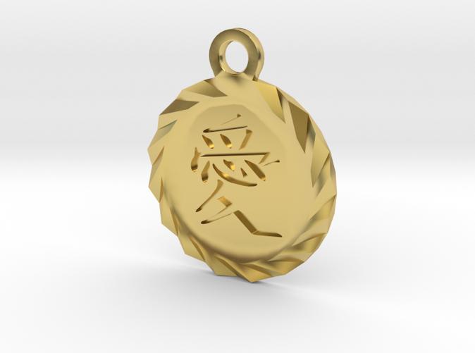 Polished Brass Deep Engraved Kanji Love Pendant