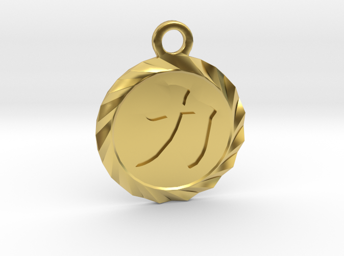 Polished Brass Deep Engraved Kanji Power Amulet