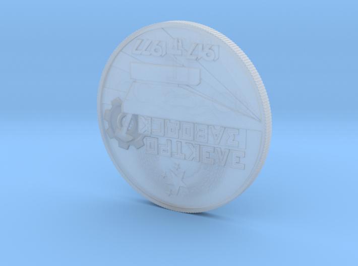 Elektro Coin 46 X 4 mm 3d printed
