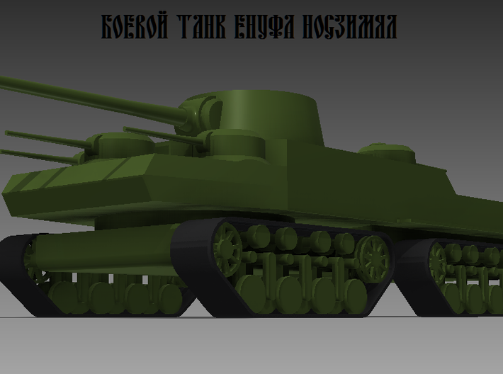 "1/200 JN-129 Hull and Rear Tracks 3d printed Reads ""Jenufa Noszimal Battle Tank"" - This is the complete model; the weapons and front tracks are in a seperate file"