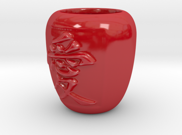 """""""Love"""" Vase (Chinese symbol for love) 3d printed"""