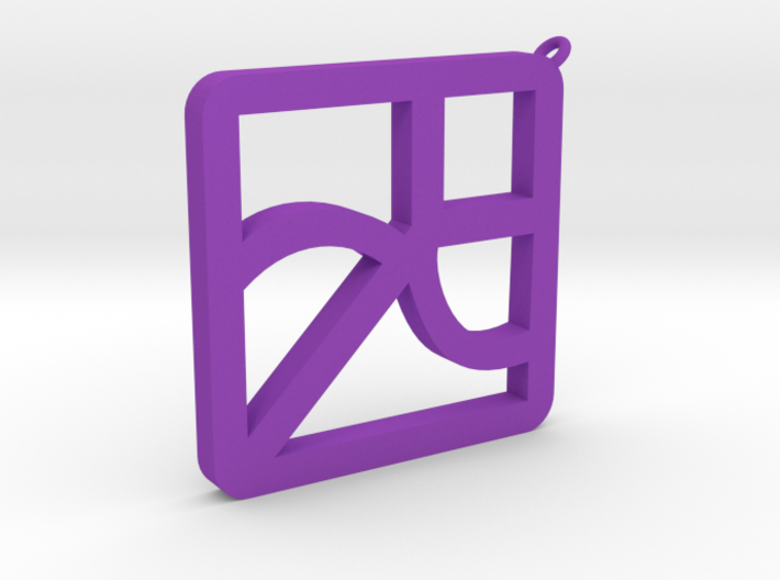 BSquare 3d printed