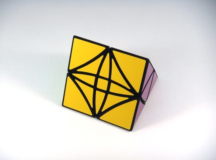 HeliPrism 9 Curvy Puzzle 3d printed Side View