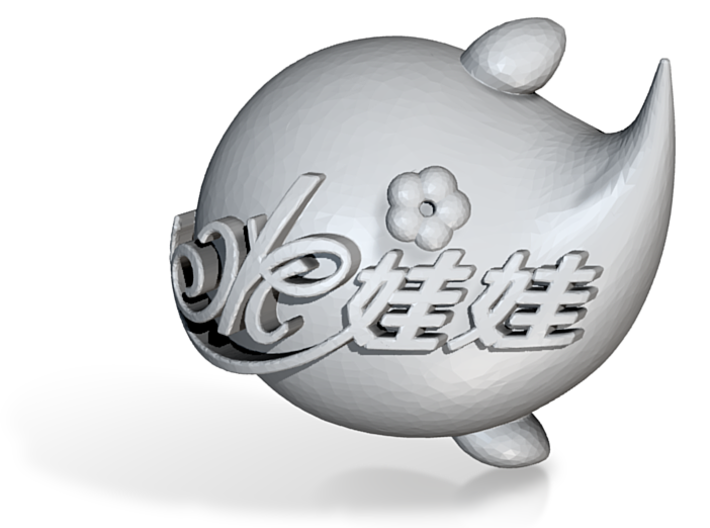 test logo 3d printed
