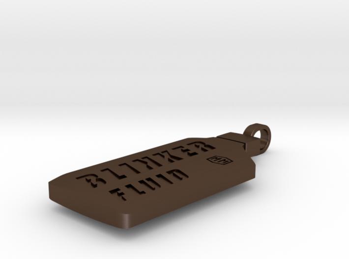 Blinker Fluid Keychain 3d printed