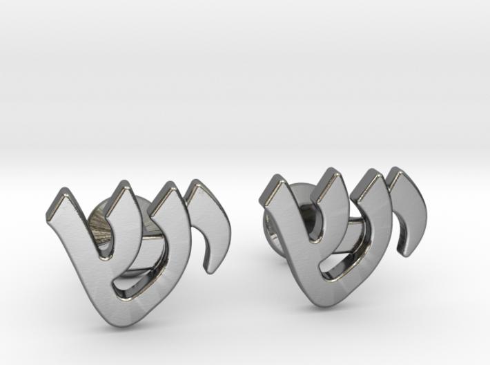 "Hebrew Monogram Cufflinks - ""Yud Shin"" 3d printed"