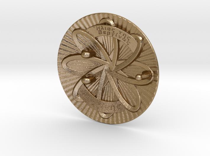 Sun of Vergina Belt Buckle, Simplified Center 3d printed Polished Gold Steel(rear)