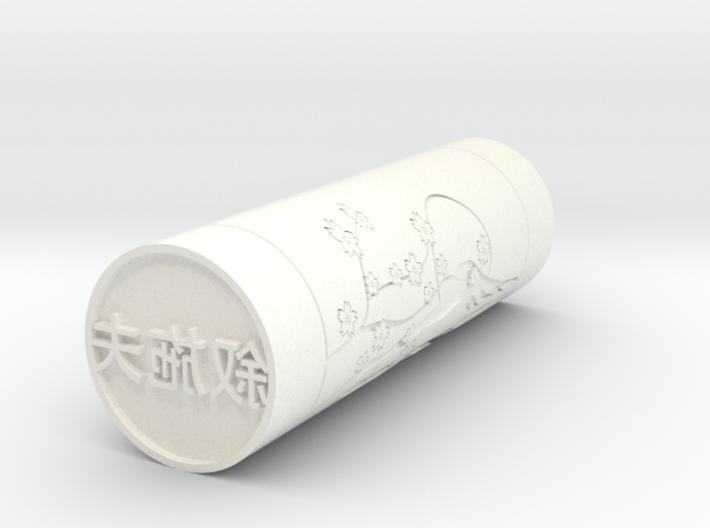 Joseph Japanese stamp hanko 20mm 3d printed