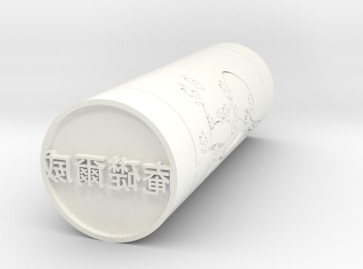 Anthony Japanese stamp hanko 20mm 3d printed