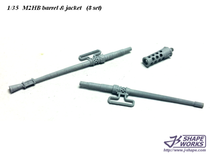 1/35 M2HB Barrel & Jacket (8 set) 3d printed