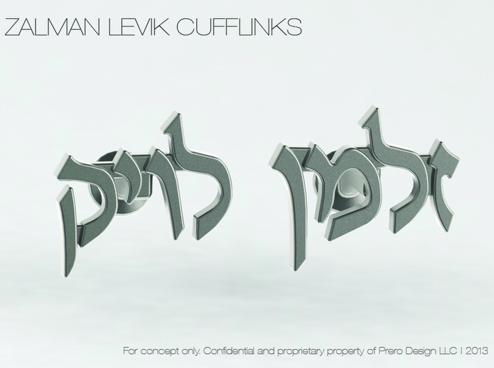 "Hebrew Name Cufflinks - ""Zalman Levik"" 3d printed"
