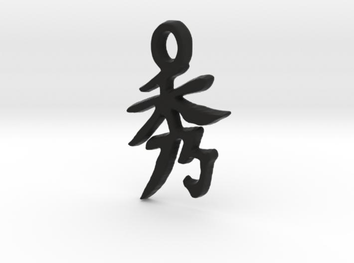 ELEGANT Chinese Hanzi Pendant meaning ELEGANT 3d printed
