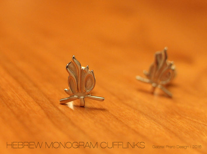 Hebrew Monogram Cufflinks - Tehiya & Mordi 3d printed