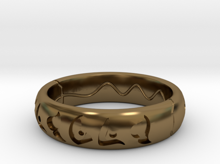 Precursor Ring 3d printed