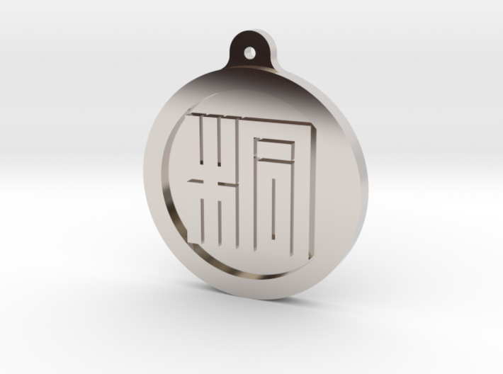 Kamon Pendant - 30mm - Traditional spaces 3d printed