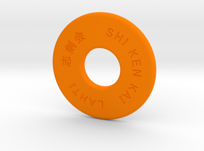 Shinai M 3d printed
