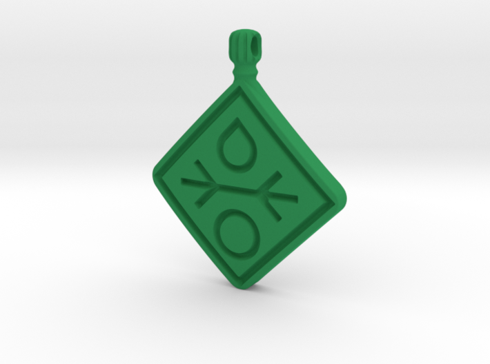 Preszler Logo Keychain 3d printed