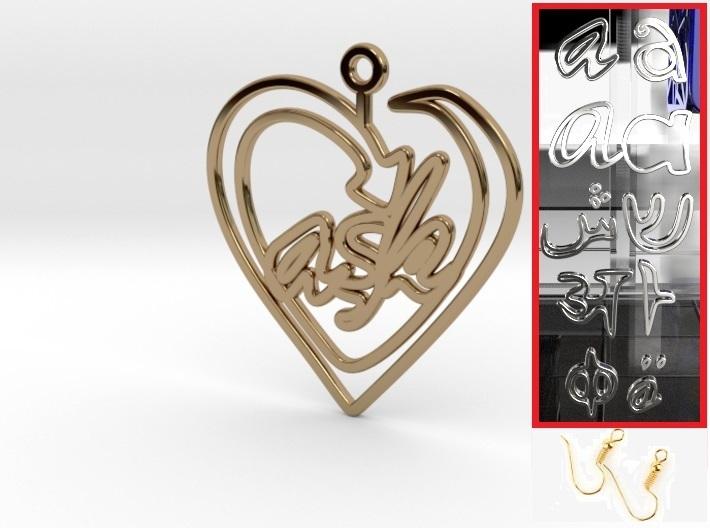Personalised Turkish Love Earring 3d printed Personalised Turkish Love Earring