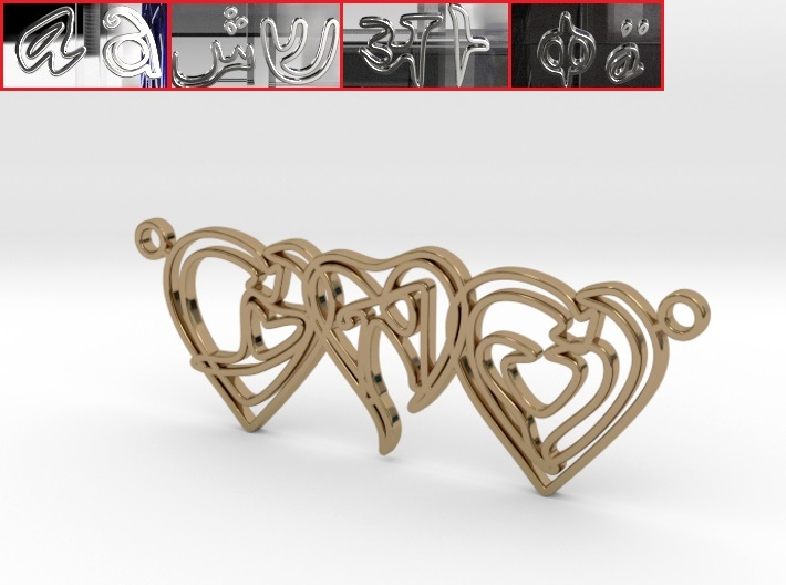 Personalised Heart Necklace 3d printed Personalised Heart Necklace