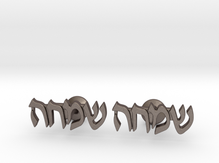 "Hebrew Name Cufflinks - ""Simcha"" 3d printed"