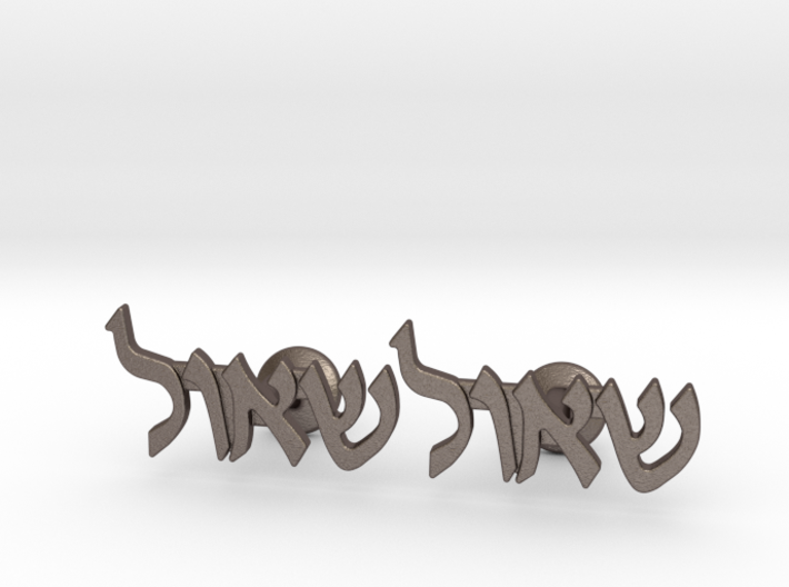 "Hebrew Name Cufflinks - ""Shaul"" 3d printed"
