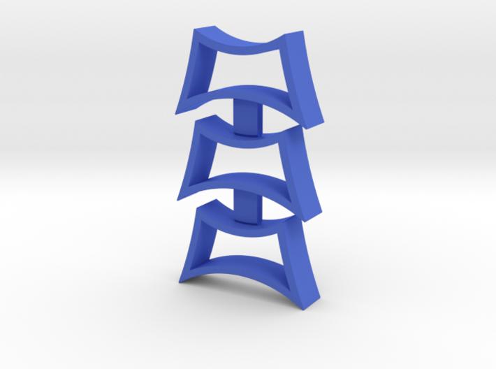 Border - fidget spinner insert 3d printed