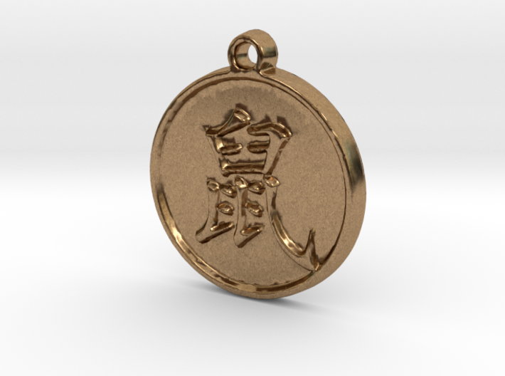 Rat - Traditional Chinese Zodiac (Pendant) 3d printed
