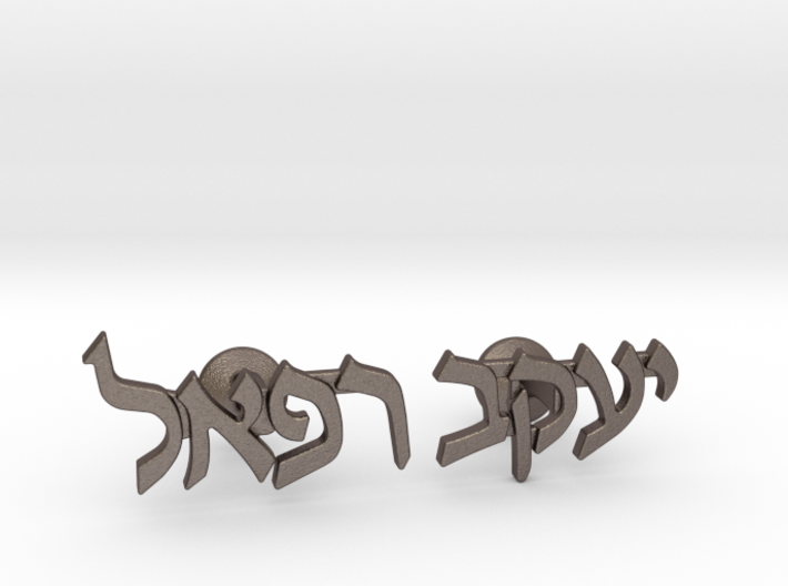 "Hebrew Name Cufflinks - ""Yaakov Refael"" 3d printed"