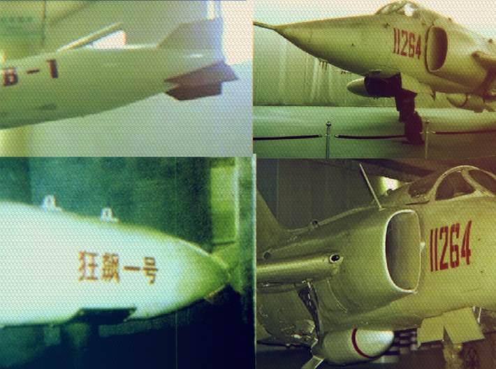 """Kuangbiao-1/""""Slick"""" KB-1"""" Chinese Tactical Nuclear 3d printed"""