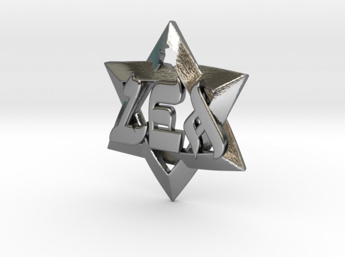Magen David Star - Lea 3d printed