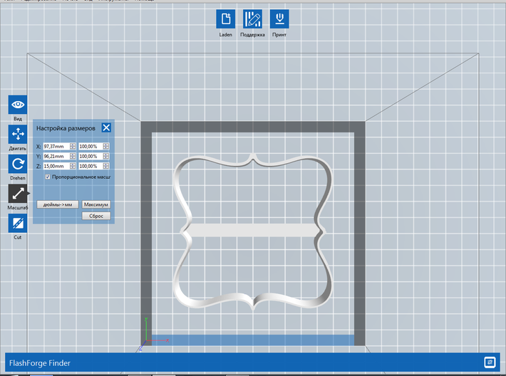 Plate 23 cookie cutter for professional 3d printed
