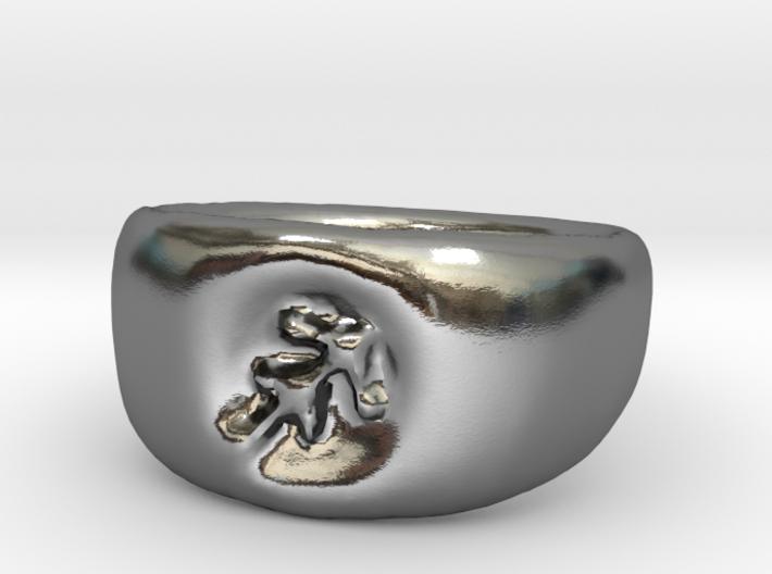Sagittarius Ring sz8 3d printed