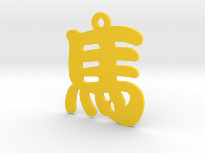 Horse Character Ornament 3d printed