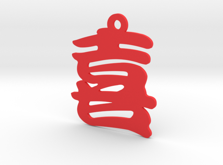 Happiness Character Ornament 3d printed