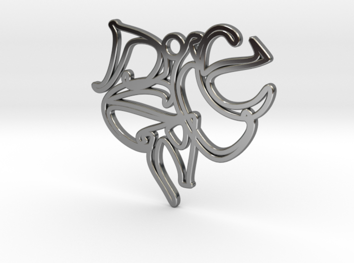 Peace Earring Harrington Font Printed