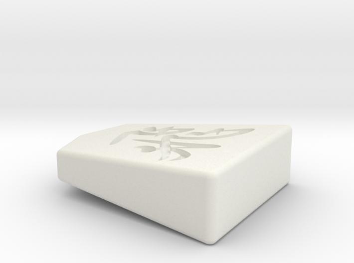 Koma00-HG-hisya 3d printed